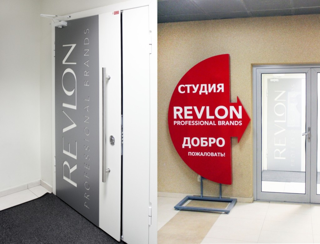 Revlon_new office_23